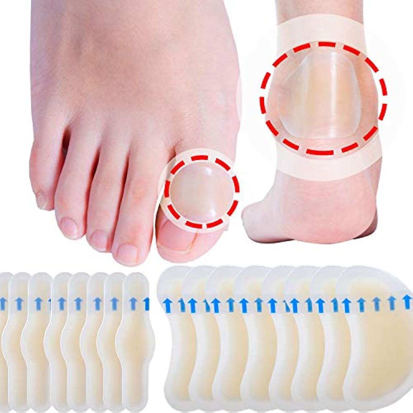 予防接種愛候補者Sumifun タコ?ウオノメ除去用 ワンステップ 足の指用 キズパワーパッド 大きめサイズ 16枚