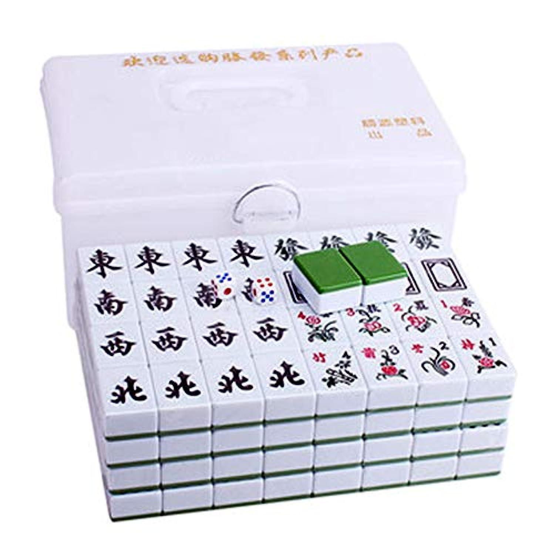 中国の麻雀144枚、グリーンキャリングトラベルケースプロコンプリート麻雀ゲームセット付き1.73インチ大タイル、アメリカの麻雀プレイ用ではありません