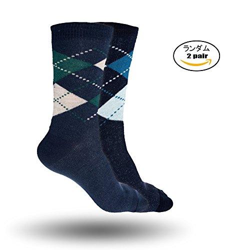 靴下 綿100% ソックス 男女兼用 大きいサイズ 抗菌 防...