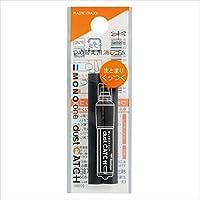トンボ鉛筆:ホルダー消しゴム モノワンダストキャッチ 替え消しゴム 2本 ER-SDC 18666