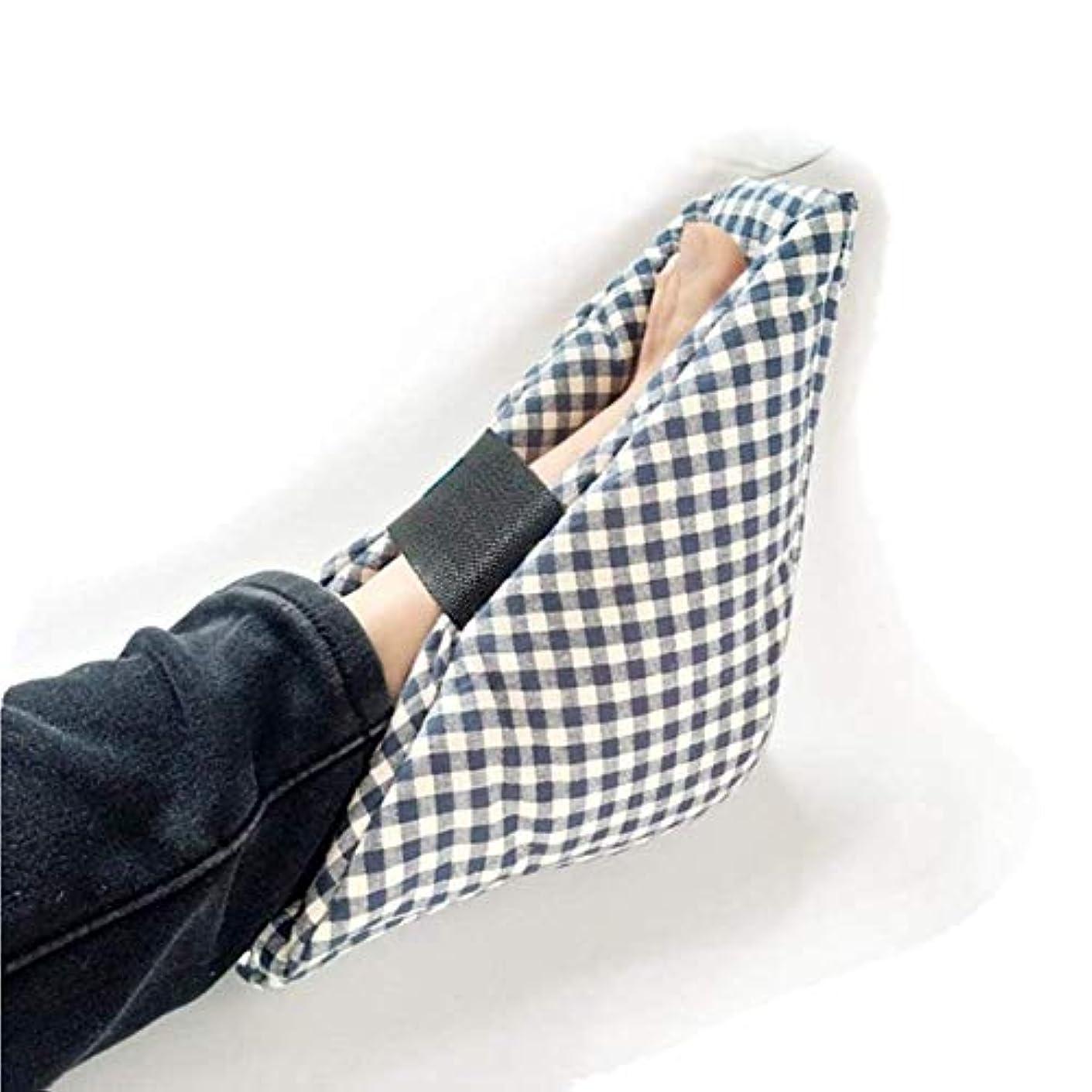 1ペアヒールクッション - 褥瘡のための足首プロテクター枕エレベーターヒールクッション、かかと潰瘍緩和&治療 - 25×25 cm