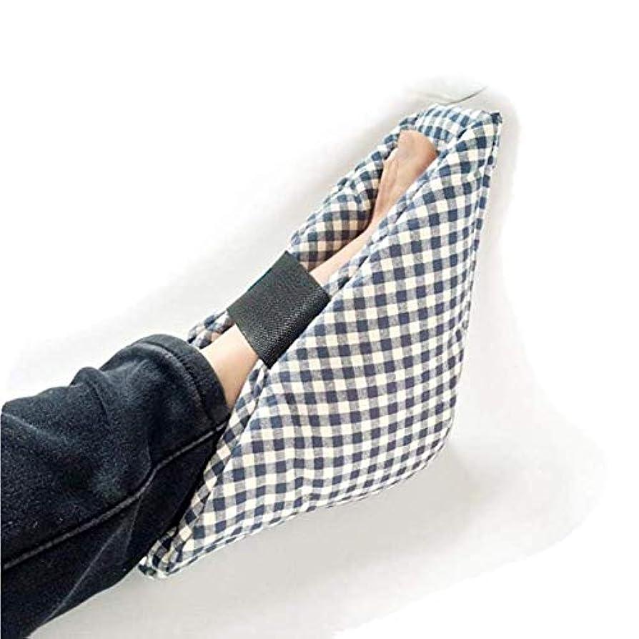 ターゲット致命的なダイヤモンド1ペアヒールクッション - 褥瘡のための足首プロテクター枕エレベーターヒールクッション、かかと潰瘍緩和&治療 - 25×25 cm