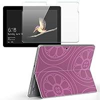 Surface go 専用スキンシール ガラスフィルム セット サーフェス go カバー ケース フィルム ステッカー アクセサリー 保護 その他 花 ピンク シンプル 004411