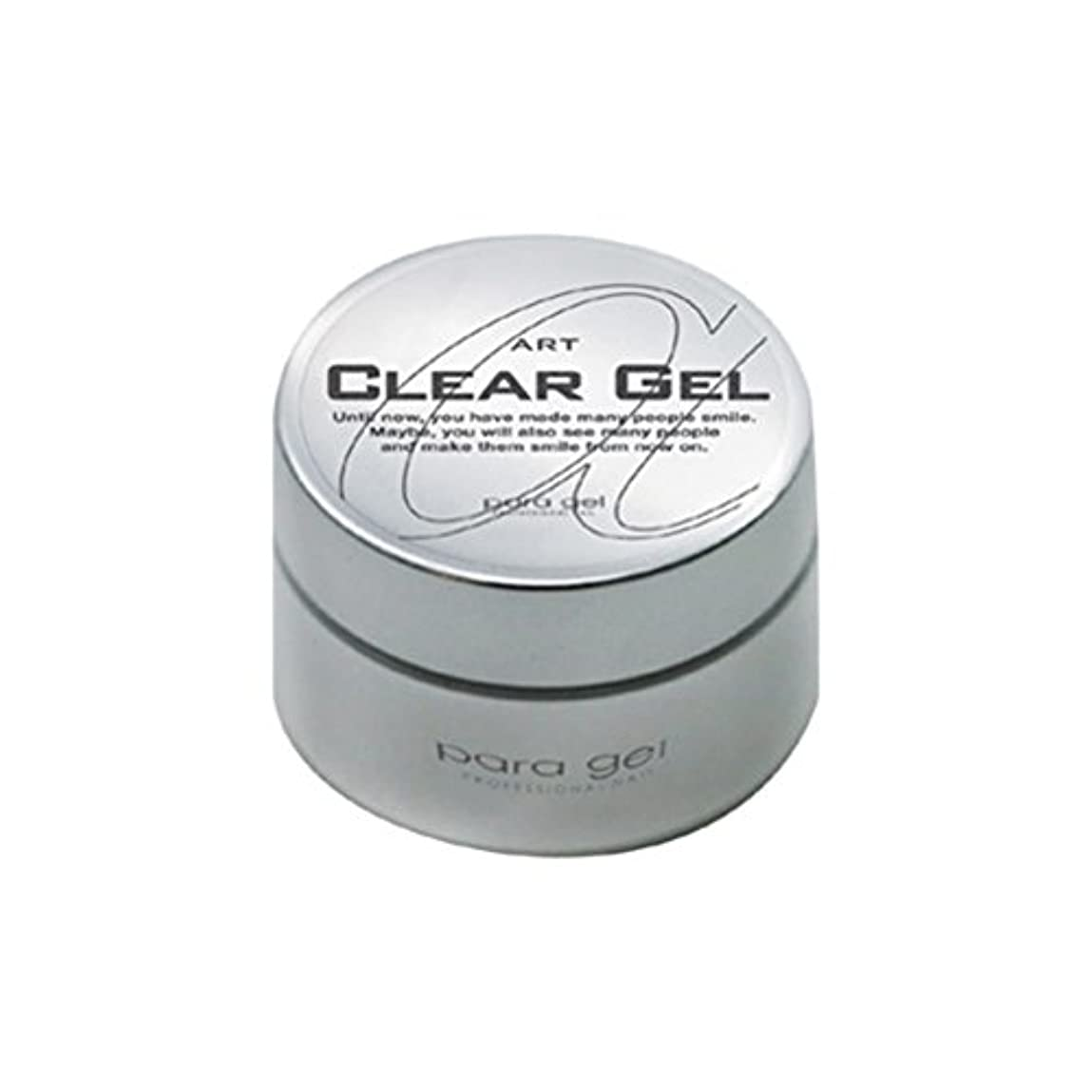 サラミ出力シャワーpara gel アートクリアジェル 10g サンディング不要のベースジェル