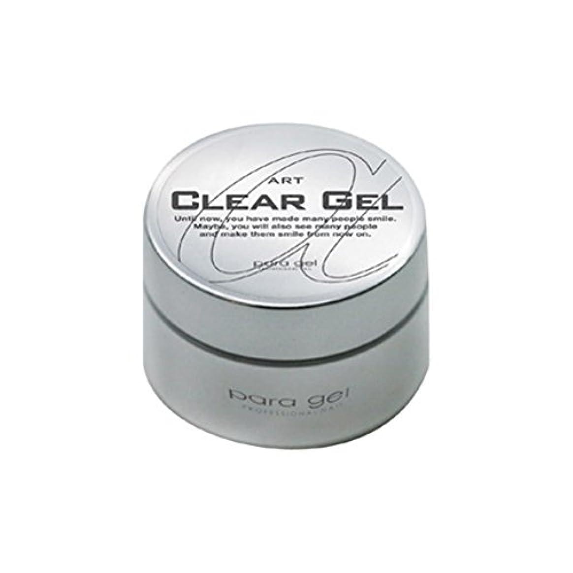 昨日抽象当社para gel アートクリアジェル 10g サンディング不要のベースジェル