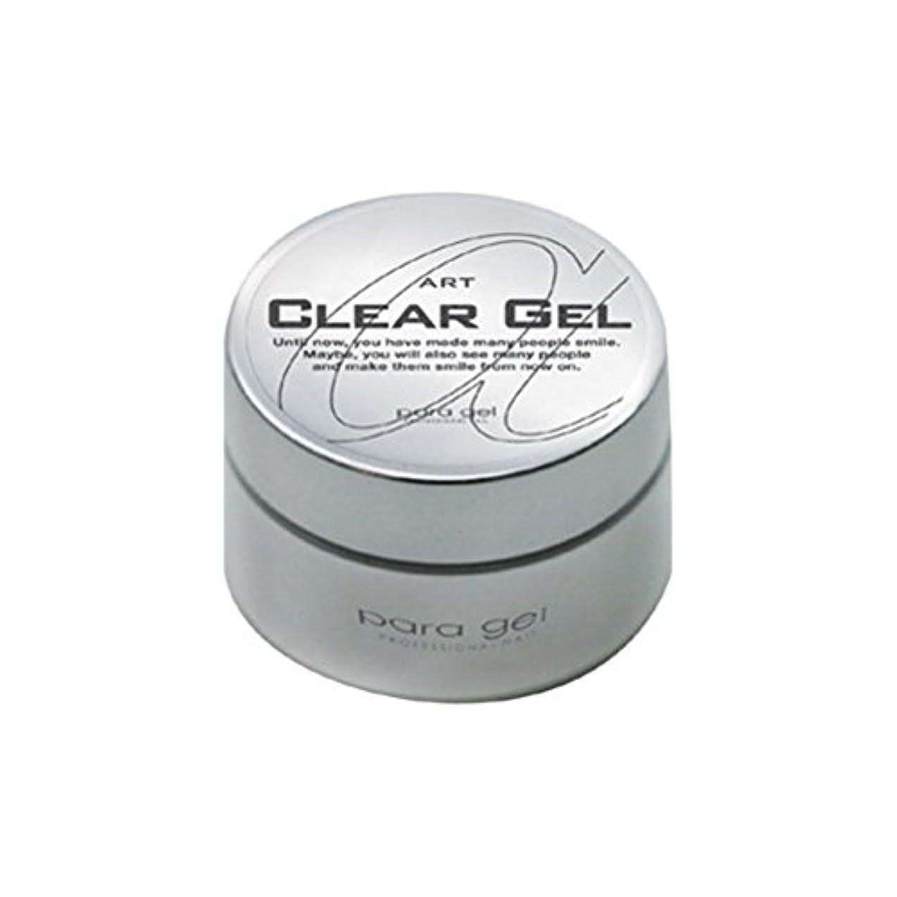 para gel アートクリアジェル 10g サンディング不要のベースジェル
