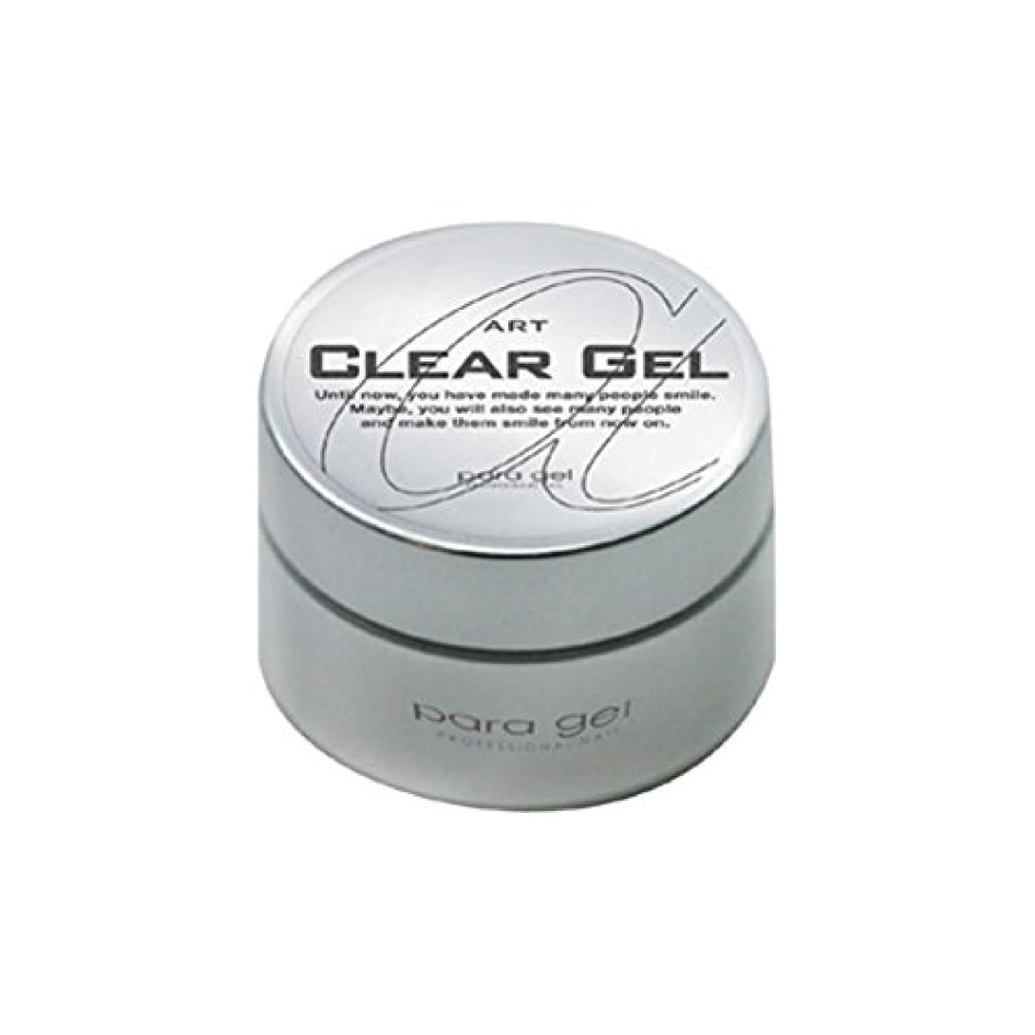 徹底的に不忠学ぶpara gel アートクリアジェル 10g サンディング不要のベースジェル