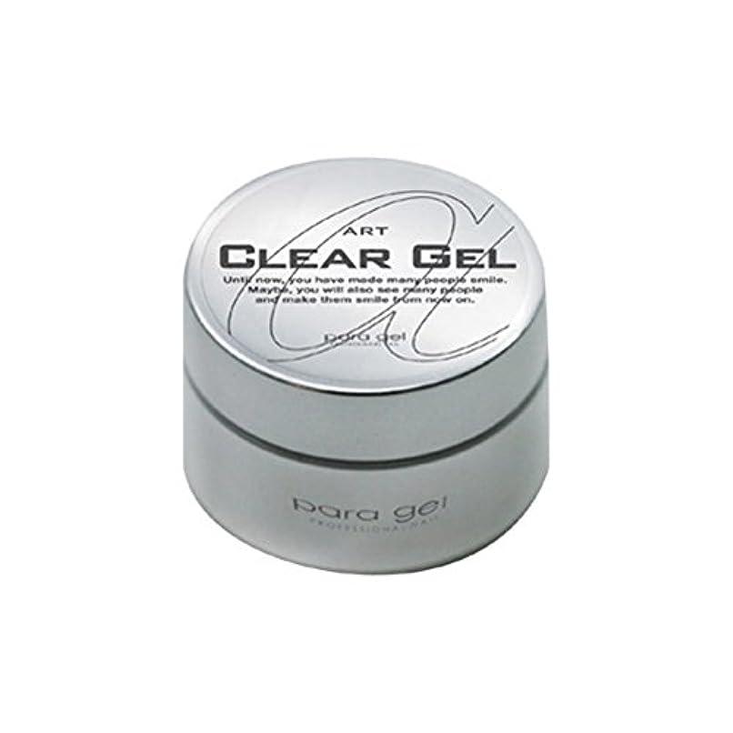 凝縮する突撃調整するpara gel アートクリアジェル 10g サンディング不要のベースジェル