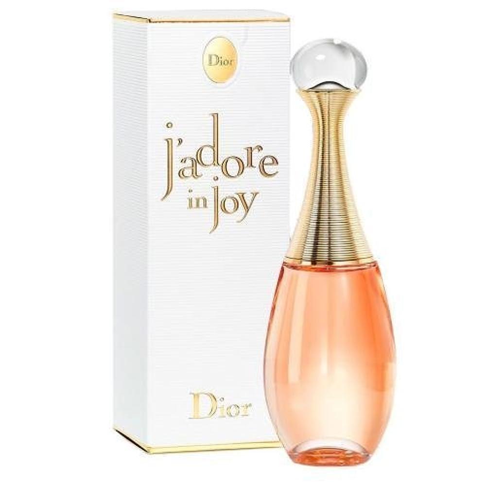 獲物全員Dior(ディオール) ジャドール イン ジョイ EDT SP 30ml [並行輸入品]