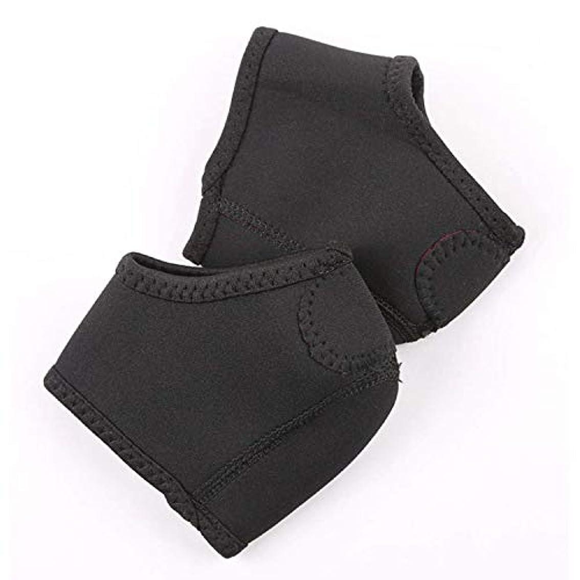 民間休憩するハンドブック2個 セット しっかりフィット タイプ 保護 靴下 足用 カバー ソックス インソール パッド 衝撃吸収 踵 足裂