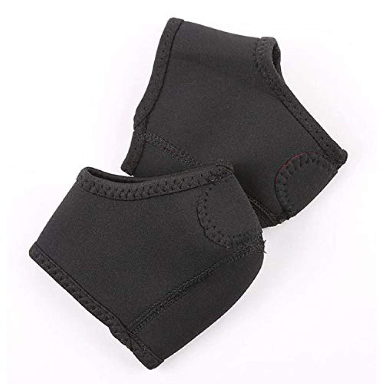 メトリック適応する一月2個 セット しっかりフィット タイプ 保護 靴下 足用 カバー ソックス インソール パッド 衝撃吸収 踵 足裂