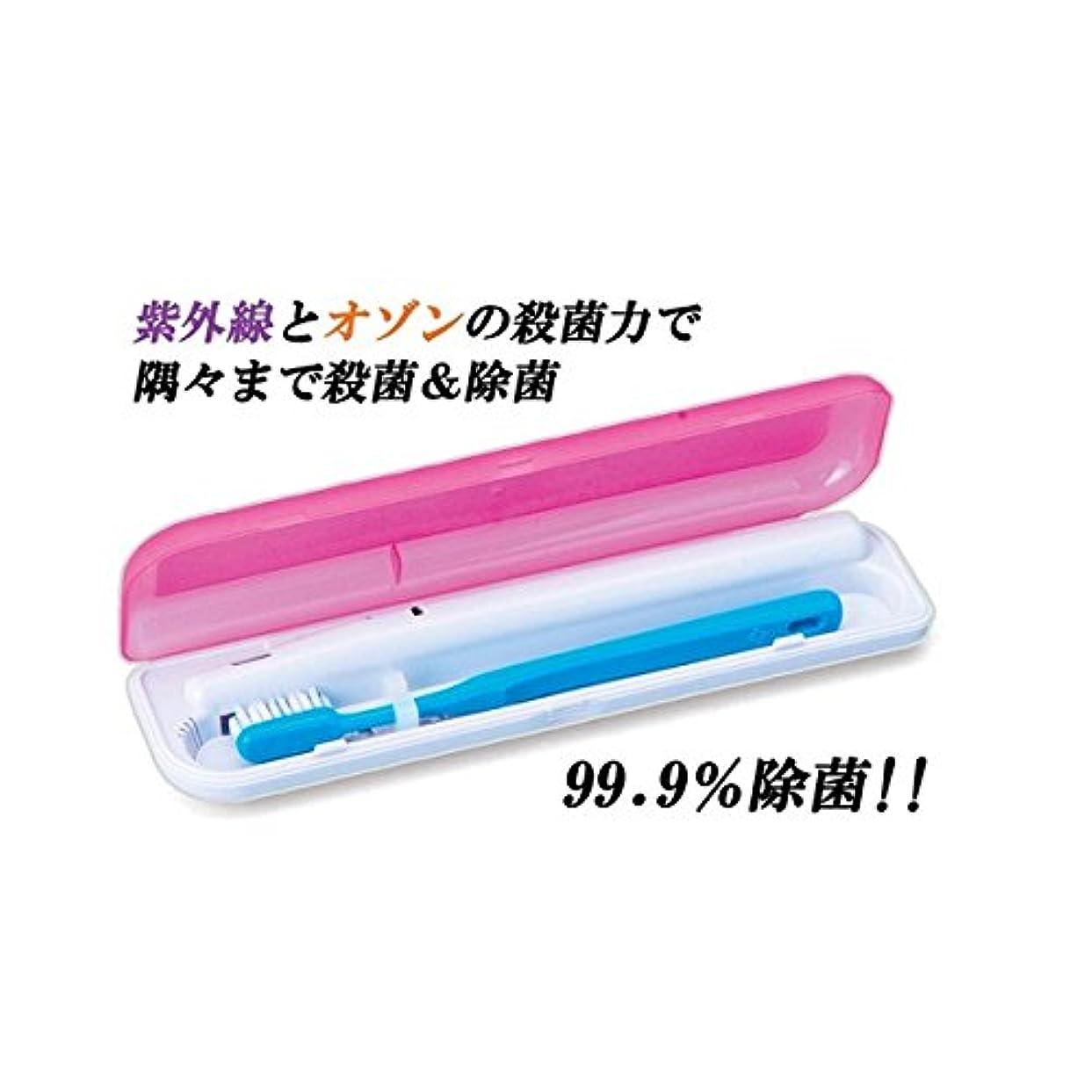 失望させる囲まれた明快除菌歯ブラシ携帯ケース