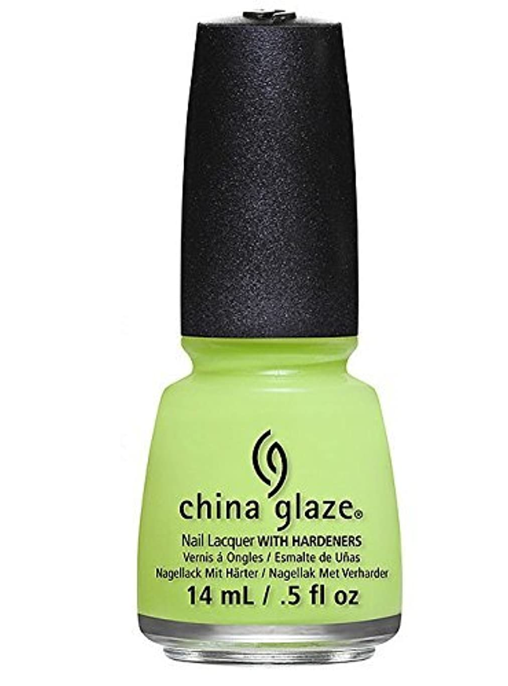 ハドル無人はちみつChina Glaze Avant Garden Collection, Grass is Lime Greener by China Glaze [並行輸入品]