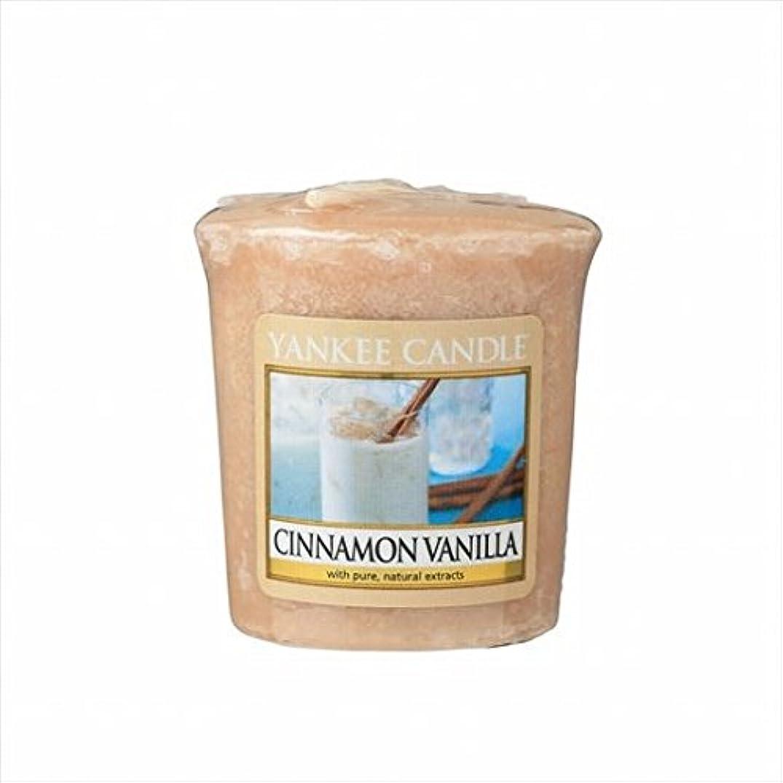 溶融津波ウォルターカニンガムカメヤマキャンドル(kameyama candle) YANKEE CANDLE サンプラー 「 シナモンバニラ 」
