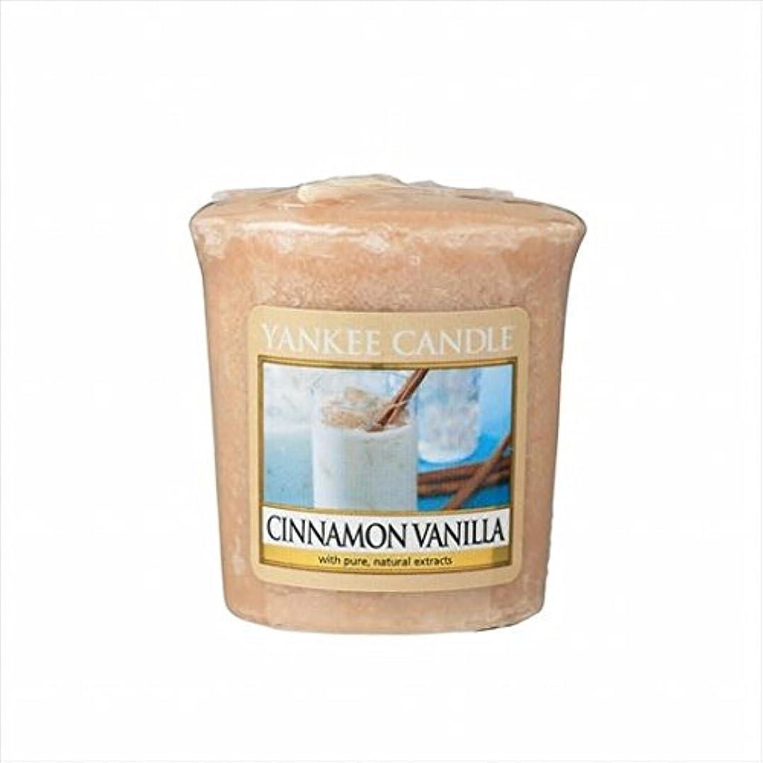 安全なパーフェルビッド挨拶カメヤマキャンドル(kameyama candle) YANKEE CANDLE サンプラー 「 シナモンバニラ 」