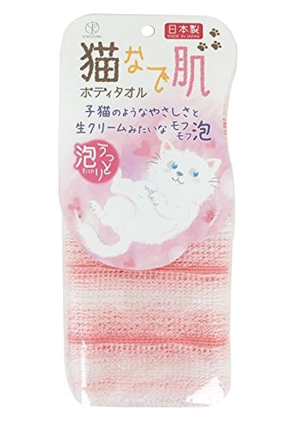 準備したつづりスプーン猫なで肌ボディタオル ピンク