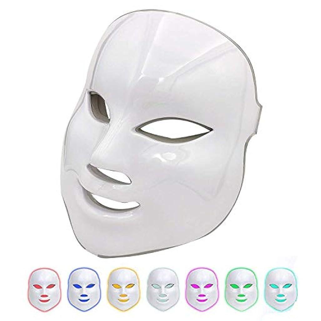 見込み洗練電話をかける美容マスク7色ledライト光子療法にきび跡除去アンチエイジング肌の若返りフェイシャルケアフェイシャルトーンデバイス