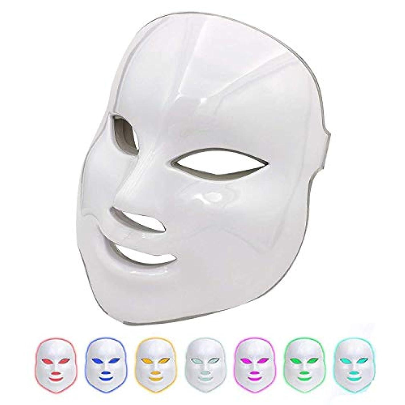 言語朝食を食べるジーンズ美容マスク7色ledライト光子療法にきび跡除去アンチエイジング肌の若返りフェイシャルケアフェイシャルトーンデバイス