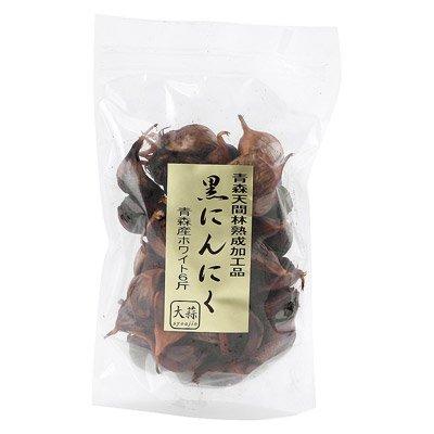 1ヶ月かけてじっくり熟成発酵 黒にんにく〔500g〕   株式会社昭仁・東京都