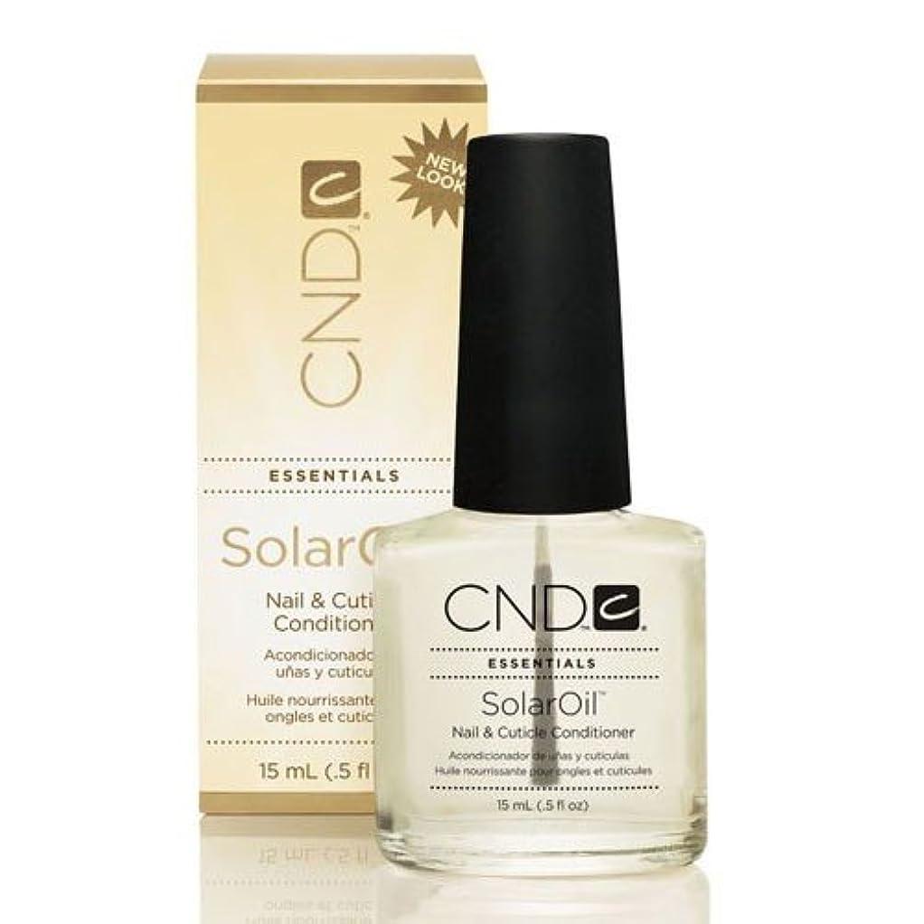 完全に乾くウォーターフロント基礎理論CND ソーラーオイル 15ml