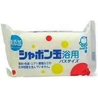 シャボン玉石けん シャボン玉 浴用 石けん バスサイズ 155g(無添加石鹸)×60点セット (4901797006045)