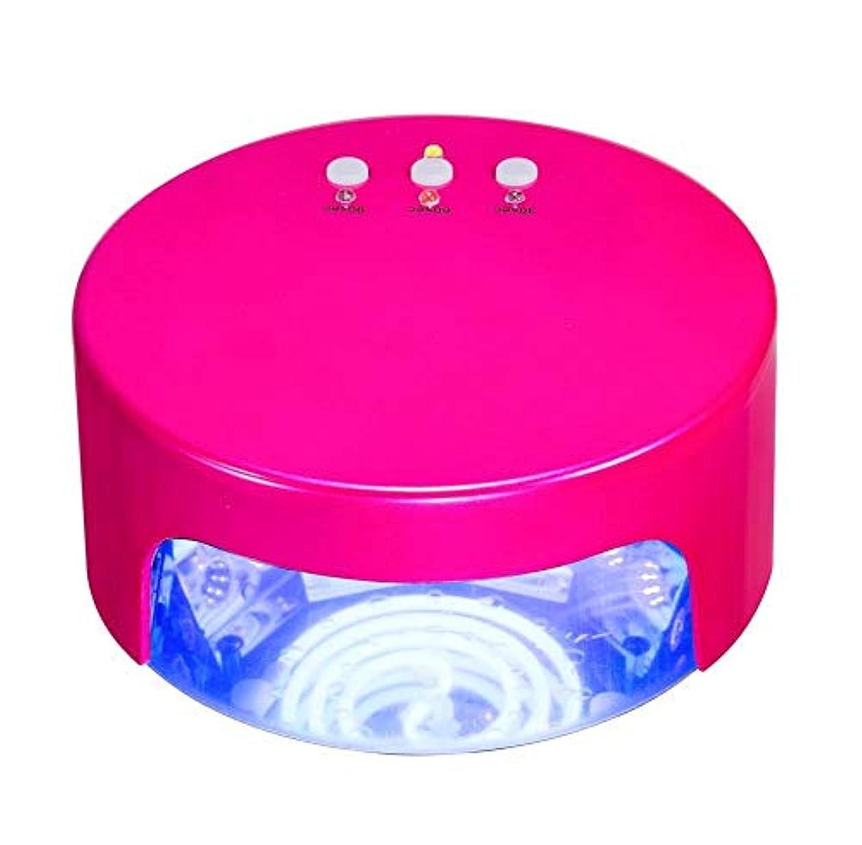 不公平中級摂氏度30W/60s/90sタイマー、自動センサーが付いている治癒のゲルのマニキュアのネイルアートのマニキュア用具のための36W LED UVネイルLampNailドライヤーライトマシン