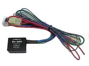 コムテック エンジンスターター専用ハーネス ワイヤレスドアロックアダプター Be-965