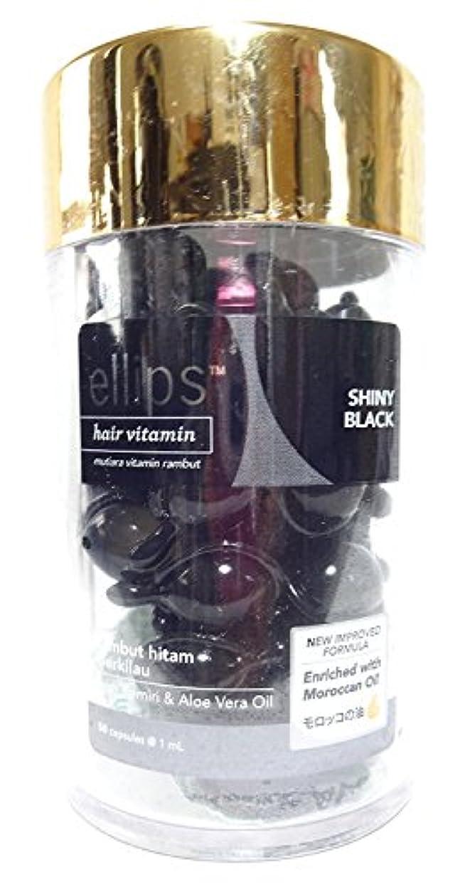 涙が出る鎮静剤静けさエリップス ellips ヘアビタミン ヘアトリートメント 50粒 ボトル ブラック