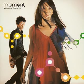 moment     (CCCD) / Vivian or Kazuma