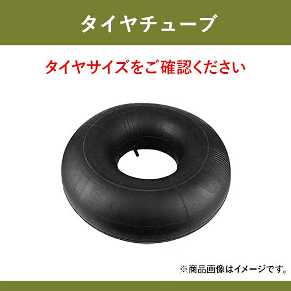 発掘する尊敬フットボールBKT タイヤチューブ トラクター用 (ラジアル兼用) 360/70R24サイズ TR218Aタイプ 1本