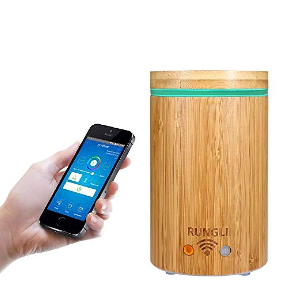 オーバードロー証拠馬力Rungli竹スマートEssential Oil Diffuser超音波アロマテラピー加湿器クールミスト、App音声コントロールWork with Alexaエコー