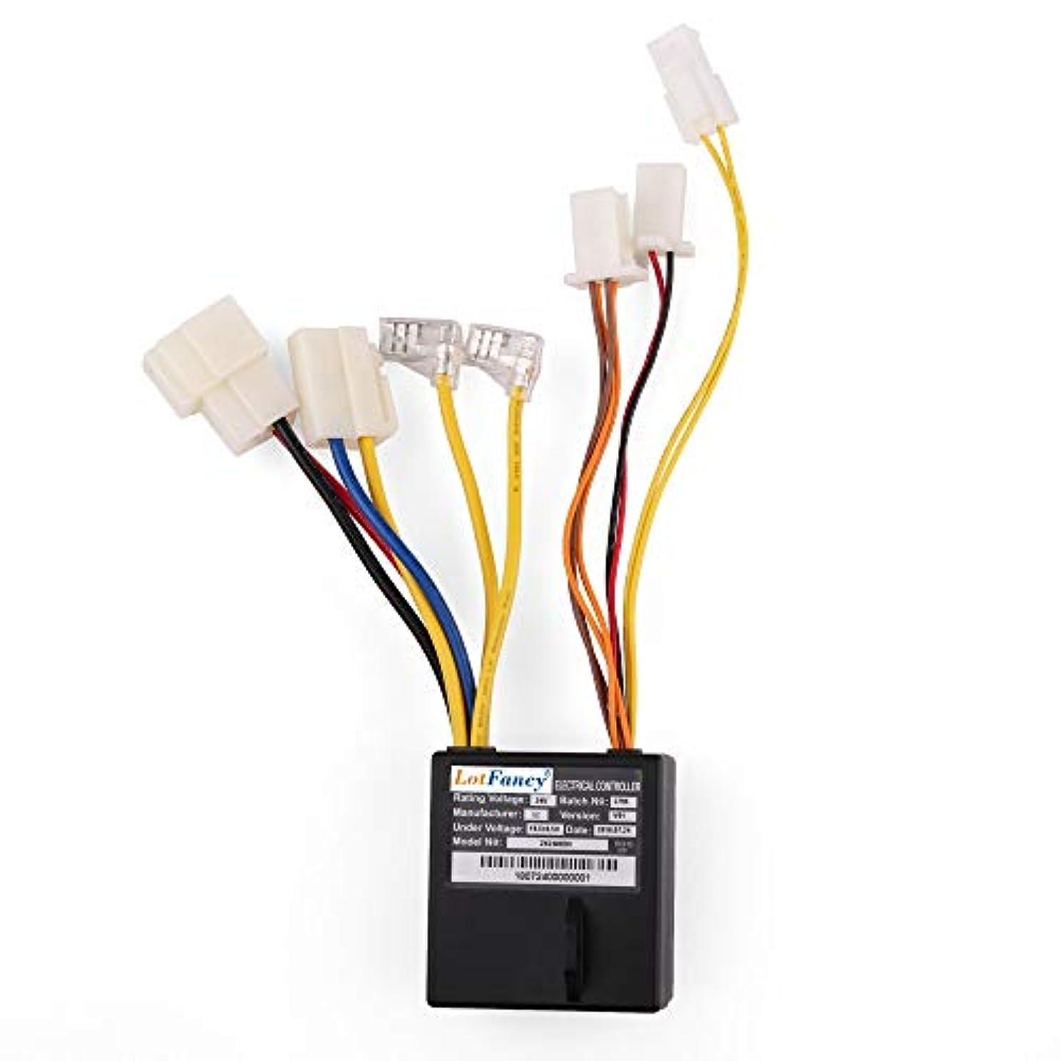 リラックス妖精代わってLotFancy zk2400-DH、スクーターコントローラ:かみそり電力コアE100電動スクーター7つのコネクタ、モデル番号と24Vコントローラ