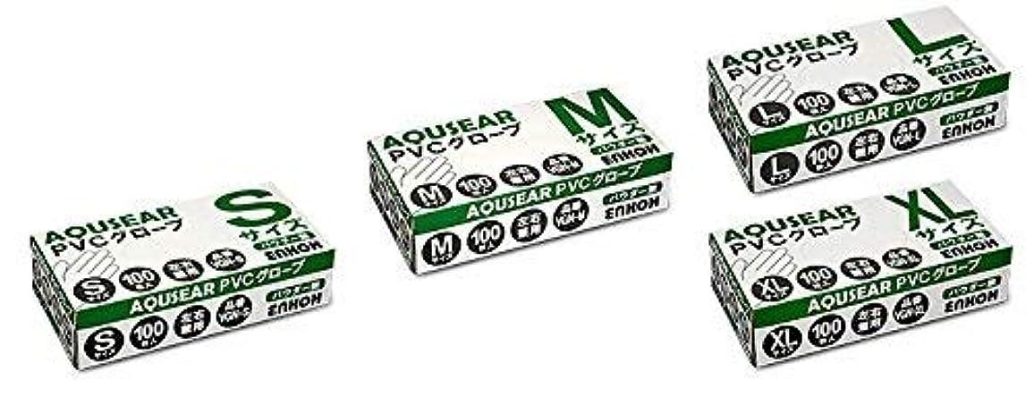 モニター足引退するAQUSEAR PVC プラスチックグローブ XLサイズ パウダー無 VGN-XL 100枚×20箱