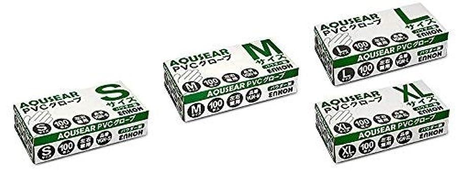 特派員関税巨人AQUSEAR PVC プラスチックグローブ XLサイズ パウダー無 VGN-XL 100枚×20箱