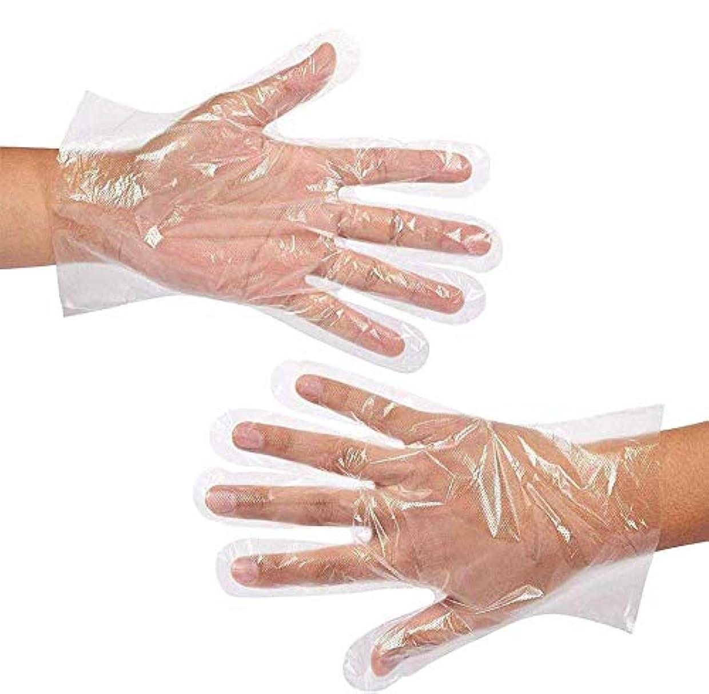 強要受益者日付600枚入使い捨て手袋 透明 調理用 食品 極薄ビニール手袋実用 調理に 毛染めに 極薄手袋 お掃除に 食品衛生法適合