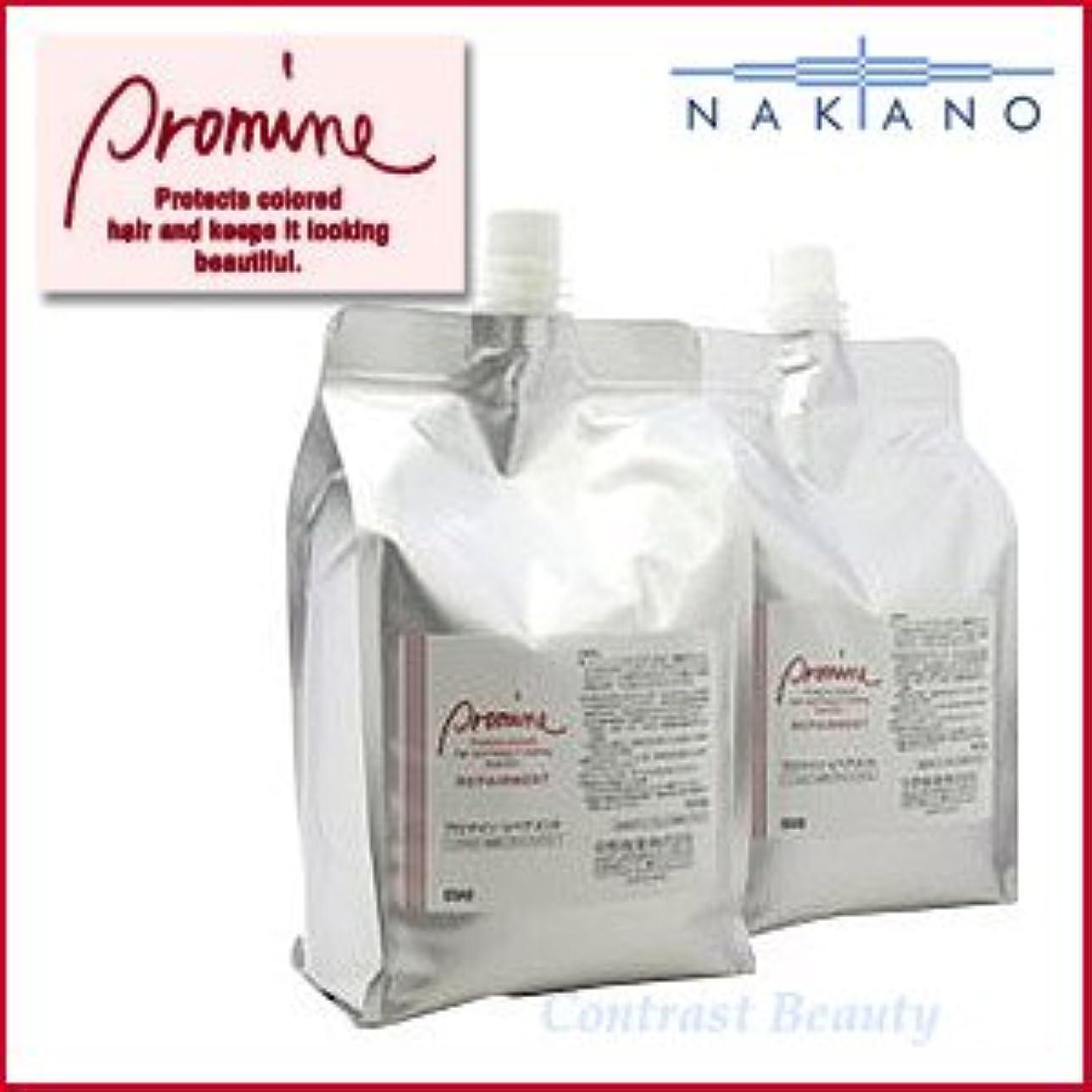 カロリーどきどき接続詞ナカノ プロマイン リペアメント 3000g(1500g×2)レフィル
