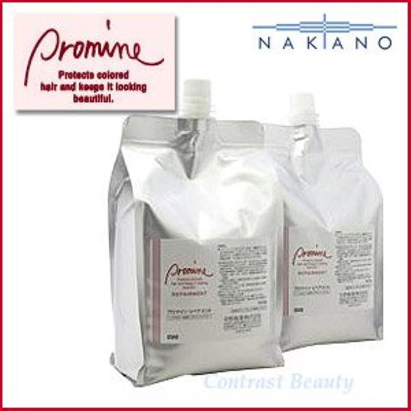 ばか活性化する代数的ナカノ プロマイン リペアメント 3000g(1500g×2)レフィル