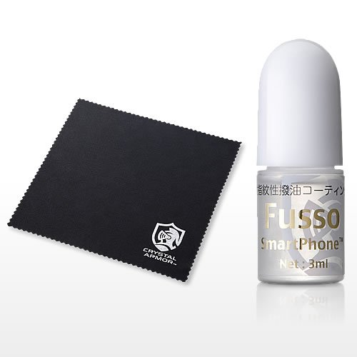 サンワダイレクト iPhone・スマホ用 フッ素コーティング剤 指紋/皮脂/化粧汚れ防止 操作性向上 3ml Fusso SmartPhone 200-CD015