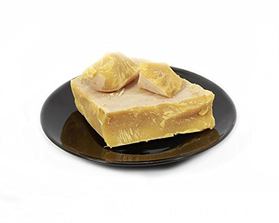 ストリップ野心的ハードBeeswax Block Purified Yellow (100% Natural) - 5Kg