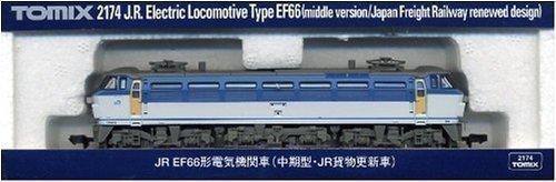 TOMIX Nゲージ 2174 EF66 (中期型・JR貨物更新車)