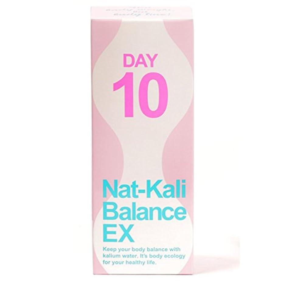雇う気晴らしハントアトラス ナトカリバランス(Nat-kali Balance)EX ピーチ味 10包