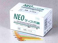 NEOディスポ鍼(1P)クサビタイプ(100本) 2寸-3
