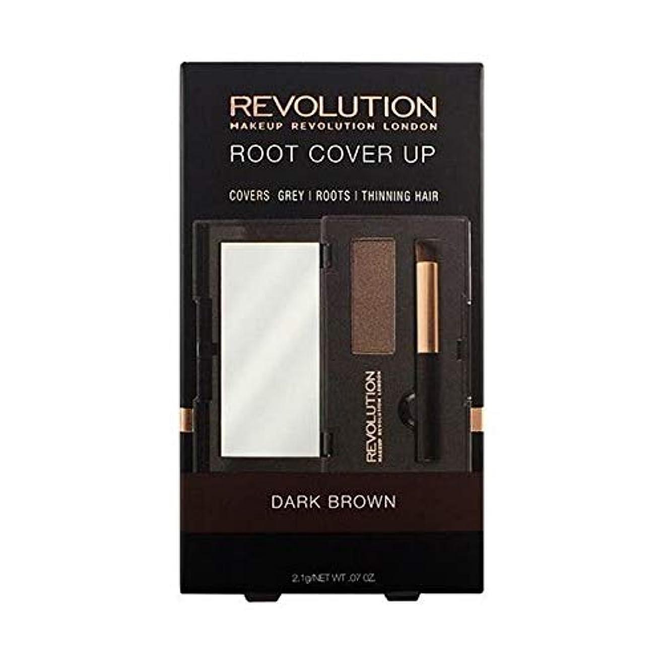 第骨髄マウントバンク[Hair Revolution ] ヘア革命ルートはダークブラウンをカバー - Hair Revolution Root Cover Up Dark Brown [並行輸入品]