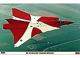 ハセガワ 1/48 飛行機シリーズ RF-35 ドラケン デンマーク スペシャル