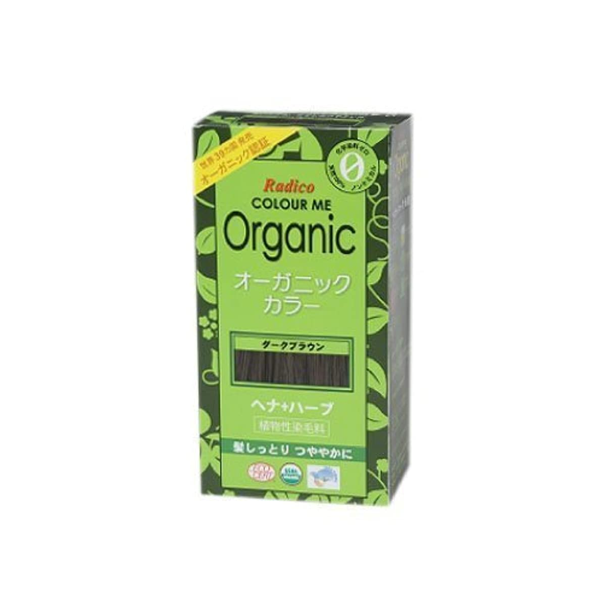 める校長電子COLOURME Organic (カラーミーオーガニック ヘナ 白髪用) ダークブラウン 100g