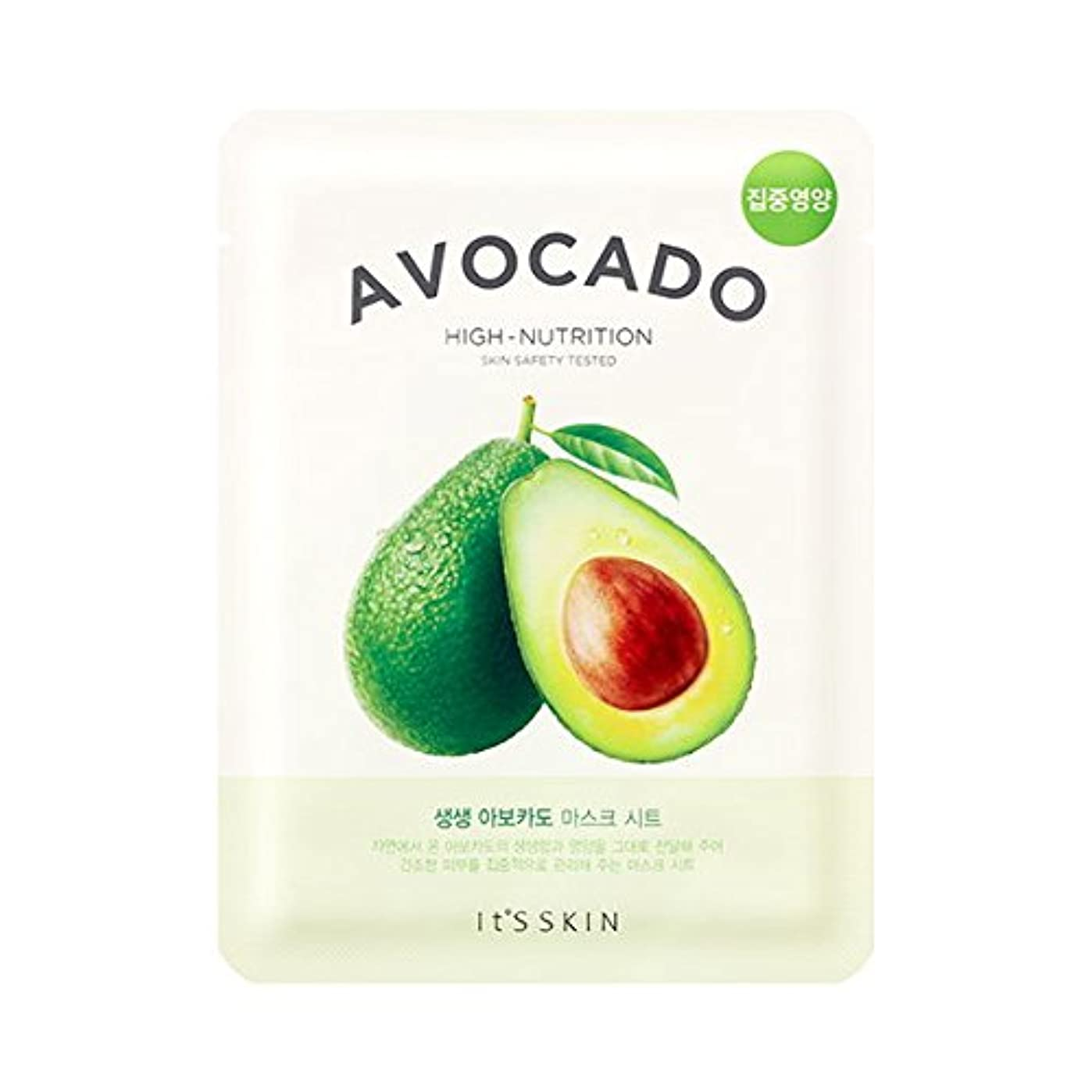 無臭最大裁判官(3 Pack) ITS SKIN The Fresh Mask Sheet Avocado (並行輸入品)