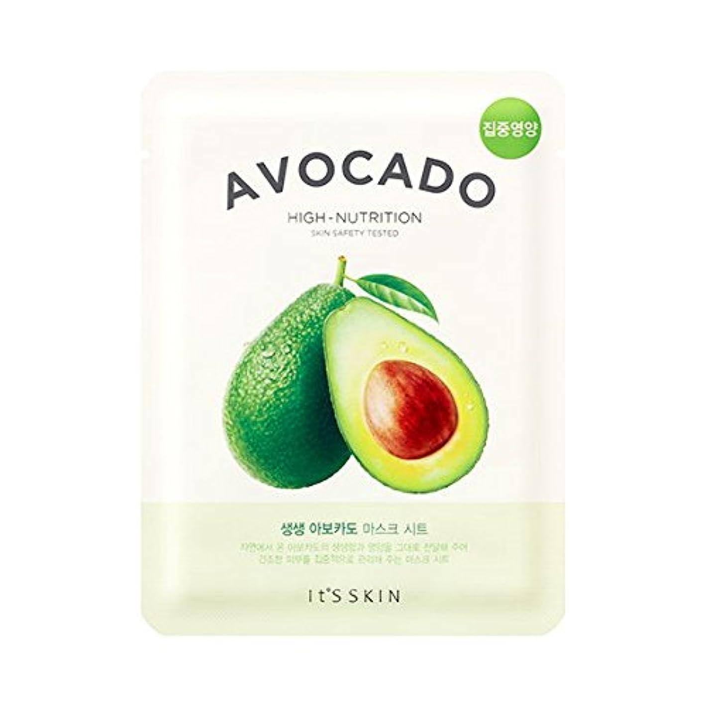落とし穴気まぐれなカスケード(3 Pack) ITS SKIN The Fresh Mask Sheet Avocado (並行輸入品)