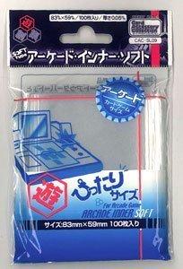 SL09 アーケード・インナーソフト