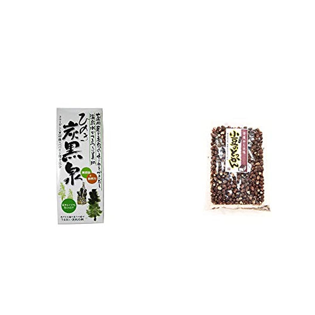 ゲートクロス市場[2点セット] ひのき炭黒泉 箱入り(75g×3)?小豆のとっかん(150g)