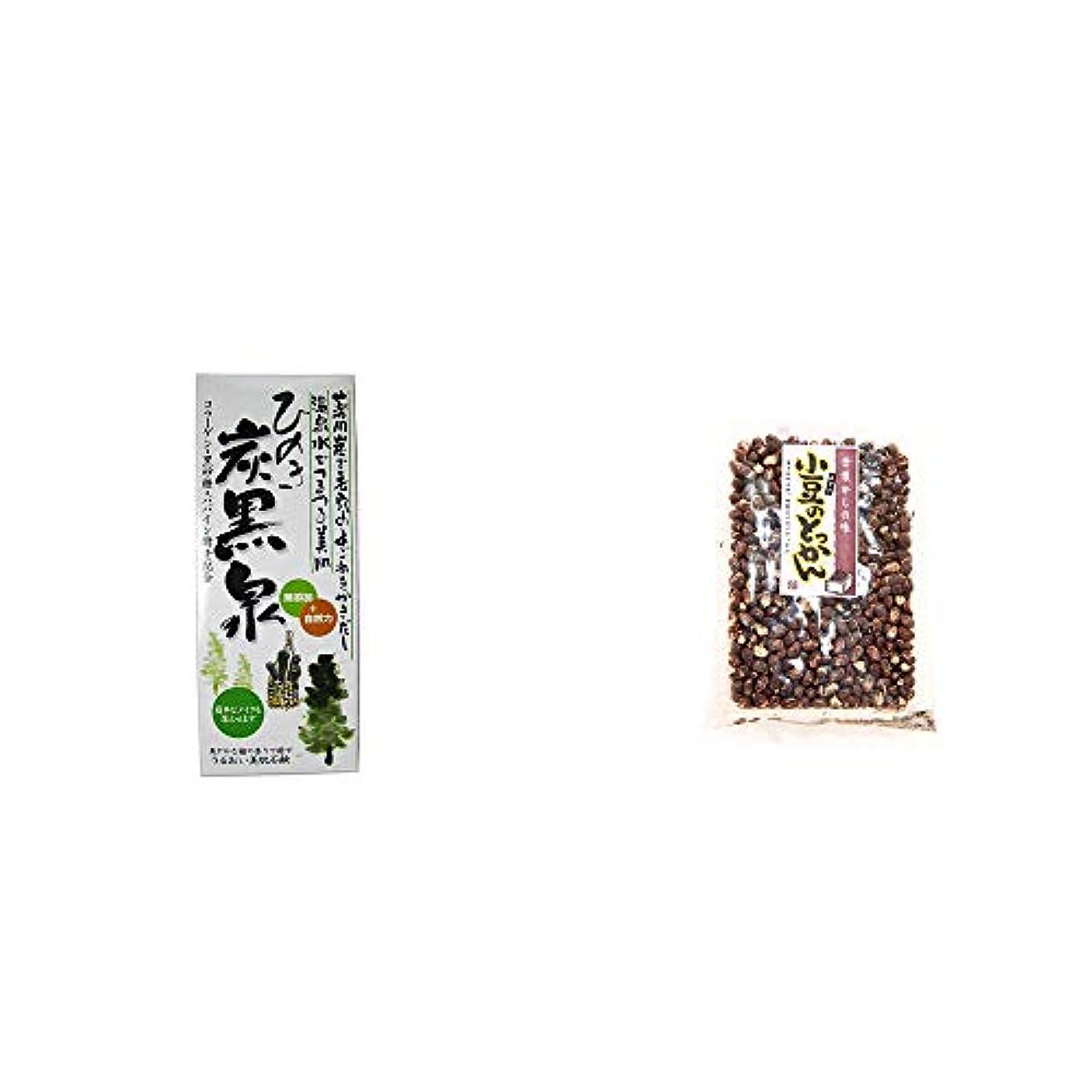 灰キャロライン架空の[2点セット] ひのき炭黒泉 箱入り(75g×3)?小豆のとっかん(150g)